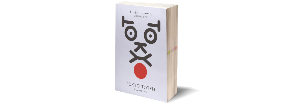 A Guide to Tokyo