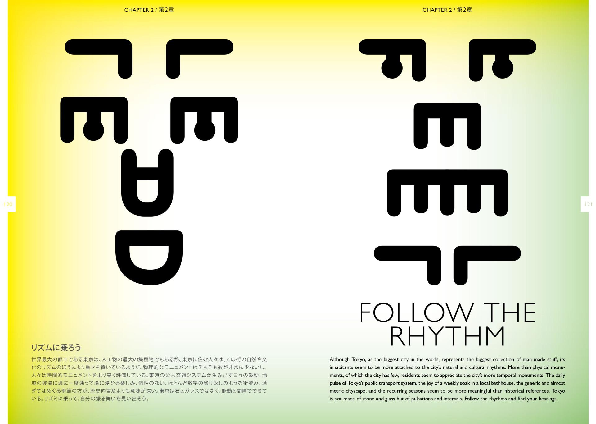 TokyoTotem_LowRes-61